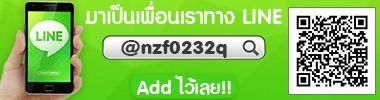 nzf0232q-380
